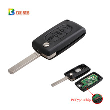 New 433mhz 3Buttons VA2 Blade Auto Car Remote Key Shell Case Cover Replacement With Battery PCF7961 Chip For PEUGEOT CITROEN