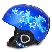 new one-piece high-end Kids ski helmet extreme sports protective gear veneer double plate warm wind Snow Helmets Children(China)
