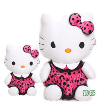 Free shipping Plush toy hello kitty doll HELLO KITTY doll kt cat Large girls birthday gift for girl free shipping discount doll(China)
