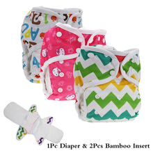3-15kg Baby Reusable Waterproof Print All In One Cloth Diaper & 2 Pcs Bamboo Insert AIO Baby Nappies Adjustable Cloth Diaper