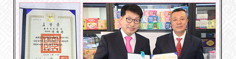 Korea 6pcs AEJISU organic cotton heavy flow over Night Sanitary Napkins pad 3mm feminine hygiene products menstrual towel pads 3