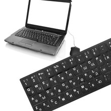 Standard Waterproof Russian Language Keyboard Stickers Layout with Button Letters Alphabet for Computer Keyboard Protective Film(China)