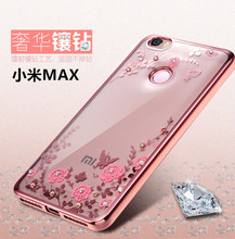 for Xiaomi mi max case 6.44inch luxury secret garden series loverly diamond flower pattern TPU mobile phone cover for xiaomi max