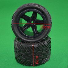 Subotech BG1508 RC Car Spare parts tyre tire Also used for BG1513