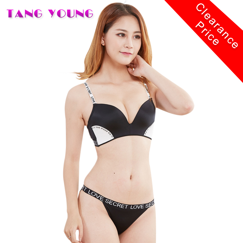TANG YOUNG Push up sexy comfortable wireless bra set 3/4 cup women underwear antiskid letter print bra and panty set young girl