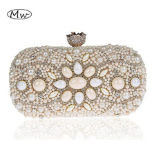 Luxury Rose Head Buckle 100% Handmade Beaded Clutch Bag Nude Color Pearl Evening Bag Wedding Hand Bag Chain Purses Party Clutch