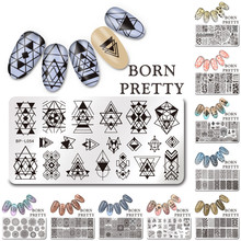 1Pc BORN PRETTY New Year Nail Stamping Template Valentine's Day Negative Space Geo Flower Leaf Stamp Nail Stamping Plates(China)