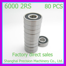 10mm Diameter Deep groove ball bearings 6000 2RS  10mmX26mmX8mm Double rubber sealing cover ABEC-1 CNC,Motors,Machinery,AUTO