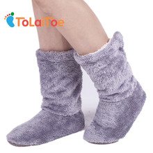 ToLaiToe Free Shipping Home Soft Plush Home Shoes Slippers Coral Fleece Indoor Floor Sock Indoor Slipper Winter Foot Warmer Best(China)