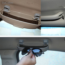 Buy Docolors Car styling Glasses Box Case Storage Box Roewe 750 950 350 550 E50 W5 E50/ Englon SC3 SC5 SC6 SC7 Panda for $8.59 in AliExpress store