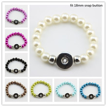 Wholesale Mix 13 Colors Snaps Bracelet Silver Light Fake Peral Bracelet Snaps Button Bracelet For Women 10pcs/lot