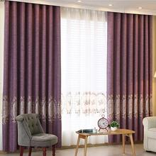 Custom Size High-end Embroidery Linen Thicken Thermal Insulated Sound Insulation Blackout Curtains,Free Shipping.