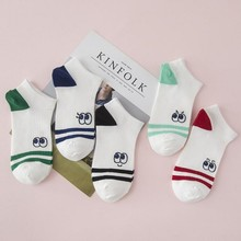 Novelty Korean Funny Socks Lot Short Sokken Meias Kawaii Ankle Striped Sock Women Calze Low Cut Wholesale Socks China 100 Pairs(China)
