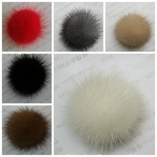 10pcs 2 inch Mink Fur Craft pompon ball pom pom lovely pompoms for Hairpins hair bows clips barrettes ornament accessories GR101