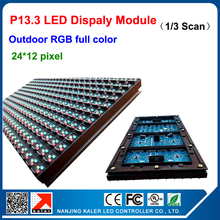 TEEHO Outdoor P13.33 LED display module RGB full color led sign modules 320*160mm 24*12 pixels led video wall display panels