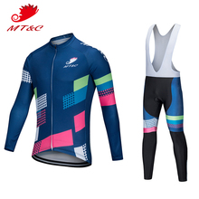 2018 long sleeve Men Bicycle Motocrosss Set Breathable Blue Sport Clothes Gel bicicleta Bicycle cycling clothing roupas BMX ra(China)