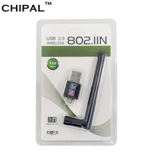 CHIPAL 150Mbps External Wireless LAN Network Card Mini USB WiFi Adapter Dongle Antenna 802.11b/g/n for PC Laptop Desktop Server