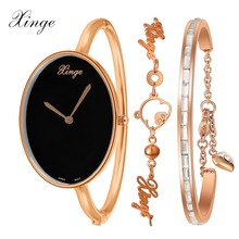 Xinge Brand Women Watches Luxury Pig Friendship Bracelet Waterproof Oval Wristwatch Set Women Fashion Rose Gold Quartz Watch