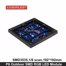 Lysonled 2017 Newest P6 Outdoor Smd3535 Rgb Led Display Module 192*192mm ,1/8 Scan Waterproof P6 Full Collor Smd Led Module(China)