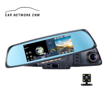 "CAR NETWORK CNW6.86""Touch RAM 1GB ROM 16GB 2 Split View Android GPS Navigation Mirror Car DVR dual lens camera rear parking"