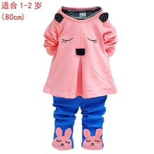 Baby Girls Kid Princess Bunny Rabbit Suit T-Shirt Clothes Pants Outfit 2PC Set Pink 1-2 Years