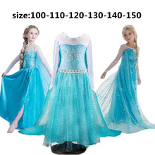 Princess Elsa dress girls costumes snow queen Carnival Cosplay vestido menina baby kids girl party dress Age size 4 6 7 10 years