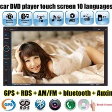Support RDS bluetooth GPS navegation free map AM FM 10 languages 6.95'' 2 DIN car DVD MP4 MP5 player TF Auxin touch sceen