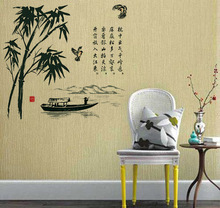 2017 New Arrive DIY China's bamboo stickers Home Decorations wall stickers for kids rooms Vinyl stickers 60cm*90cm posters