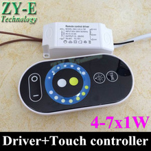 2 Set 4-7x1 W LED driver+remote touch controller 7W bulb Lighting Remote 2.4G touch control dimmer for ceiling bulb lamp free