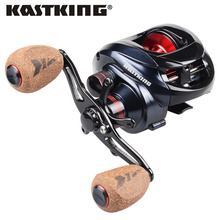 KastKing Spartacus Plus Comfortable Handle Fishing Reel 12 Ball Bearings 8KG Max Drag Power Baitcasting Reel(United States)