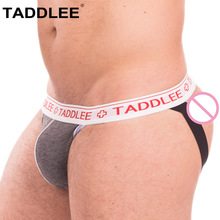 Buy Taddlee Brand Sexy Man Jock Straps Buttocks Cotton Jocks Underwear Men Boxer Briefs Bikini Jockstraps Penis Pouch Backless Gay
