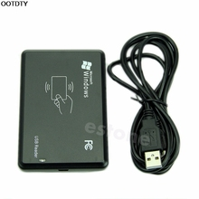 USB RFID Contactless Proximity Sensor Smart ID Card Reader 125Khz EM4100 Window7 - L059 New hot(China)