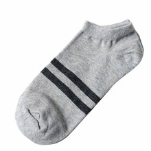 1Pair Men Sock Fashion Harajuku Comfortable Striped Cotton Soft Slippers Casual Classical Quality Short Ankle Socks(China)