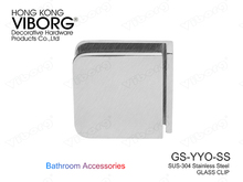 (1 pair)VIBORG SUS304 Stainless Steel Frameless Shower Door Wall-mount Glass Clamp,Wall to Glass Clamp, Satin Nickel,GS-YYO-SS(China)