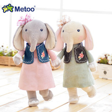 20  Inch Plush Sweet  Lovely Kawaii Stuffed Baby Kids Toys for Girlschildren Birthday Christmas Gift 30cm Elephant Metoo Doll