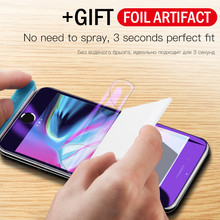 Buy XPOKO 3D Full Cover Soft Hydrogel Film iPhone X 6 6s 8 7 Plus Screen Protector iPhone 7 8 Plus Screen Film  (Glass ) for $2.21 in AliExpress store