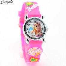 Drop shipping 3D Cartoon Lovely Kids Girls Boys Children Students Quartz Wrist Watch Very Popular watches Barbie style(China)