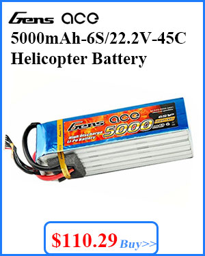 Helicopter Battery (3)