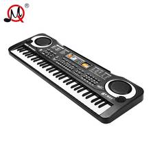 Kids 61 Keys Musical Key Board Instrument Electronic Keyboard Toy Digital Piano Electric Multifunction Music Toys For Children