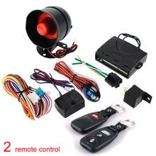 car way alarm /remote control anti-theft security Keyless Entry Central Door Lock Locking System + Remote Control(China)