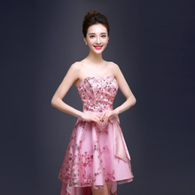 New pink sweat short front long back ball lady girl women princess bridesmaid banquet party ball dress gown free shipping(China)