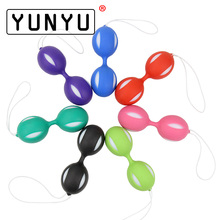 Female Smart Duotone Ben Wa Ball Weighted Female Kegel Vaginal Tight Exercise Machine Vibrators Sex Toys for Women(China)