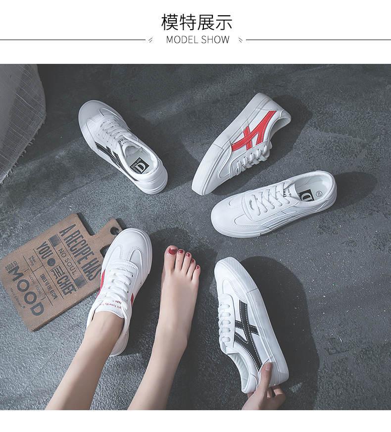 حذاء نساء لون ابيض 22