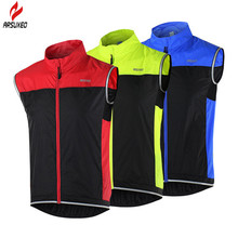 ARSUXED Reflective Wind coat Men's Sleeveless Windproof Mountain Cycling Jersey Sport MTB Bicycle Bike Cycling Jersey Vest