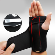 High Quality Left and Right 1 Pair Bandage Orthopedic Hand Brace Wrist Support Finger Splint Carpal Tunnel Syndrome