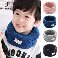 Cute Cotton Winter Baby Scarf Children Girls Boys Knitted Wool O-Scarves Kids Solid Color Warm Scarf(China)