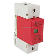 1P 1 Pole 100KA 385V AC House Power Security Surge Protector Protection Lightning Arrester Device