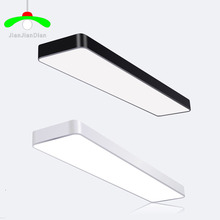 Modern Led ceiling lamp dimmable bedroom lamp office study rectangular balcony dining room