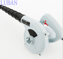 600W 220V High Efficiency Electric Air Blower Vacuum Cleaner Blowing / Dust collecting 2 in 1 Computer dust collector LUBAN(China)
