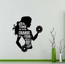 Removable Girls Gym Wall Decal Time To Change Your Body Girl Fitness Motivation Quote Vinyl Sticker Crossfit Sport Poster NY-183